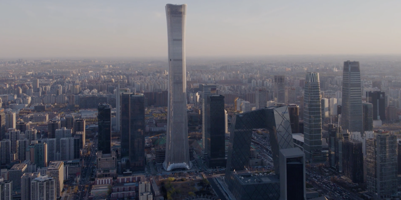 CITIC Tower in Beijing