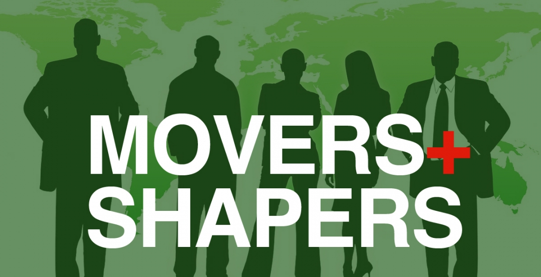 Call for Entries: BD+C's 2016 AEC Movers+Shapers report