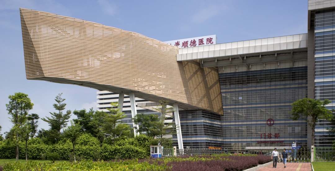 It's official: China opens first green hospital, designed by HMC Architects