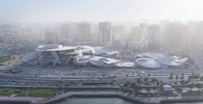 Aerial view of the Museum of Qatar