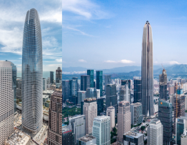 Top new skyscrapers for 2019: Salesforce Tower named best worldwide, Ping An Finance Center best 'supertall'