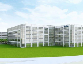 rendering of new office building for USAA in Tampa, Fla.