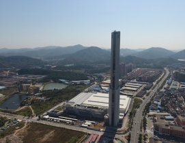 thyssenkrupp's new test tower in China
