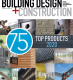 November/December 2020 issue of Building Design+Construction